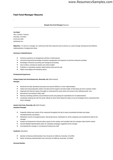 fast food restaurant resume exle fast food resume resume badak