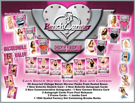 bench warmer trading cards benchwarmer eclectic collection trading cards box 2014 da card world