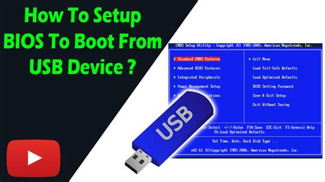 reset bios now windows won t boot how to set bios to boot from usb drive youtube