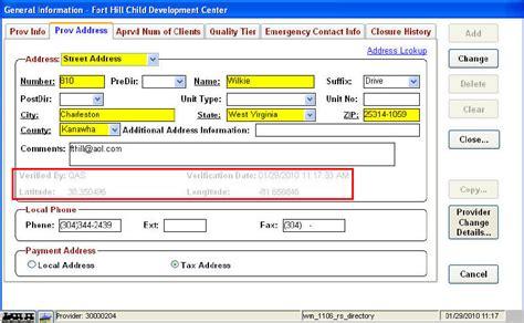 Qas Address Search Address Validation Qas