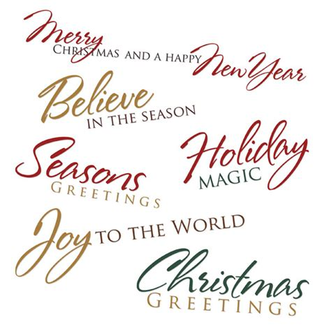 printable holiday quotes free printable christmas card sayings digital card fun