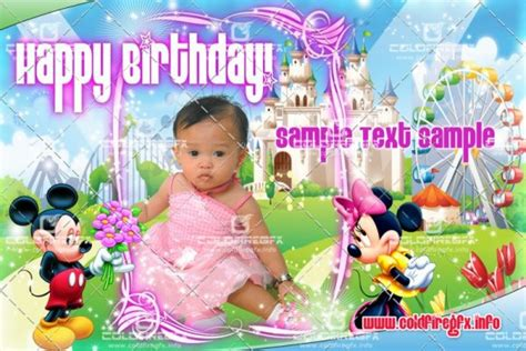 birthday tarpaulin layout design psd 14 birthday card templates psd images first birthday