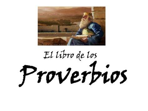 el libro de los 8432306908 libro de los proverbios