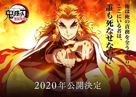 kimetsu  yaiba mugen train full   indo anime