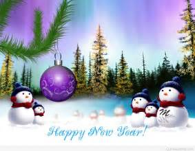happy new year animated