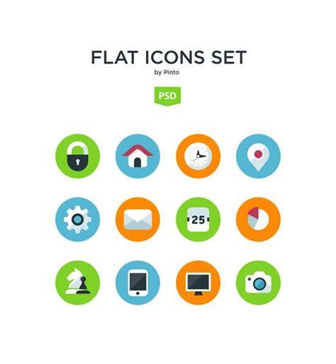 desain jam dinding psd ponsel perangkat lunak ikon psd desain elemen psd free psd