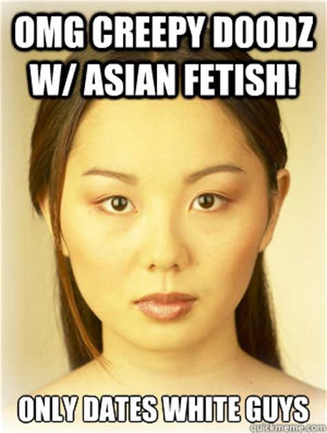 Asian Guy Meme Face - omg creepy d00dz w asian fetish only dates white guys
