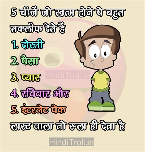 whatsapp question wallpaper funny sunday quotes in hindi www imgkid com the image
