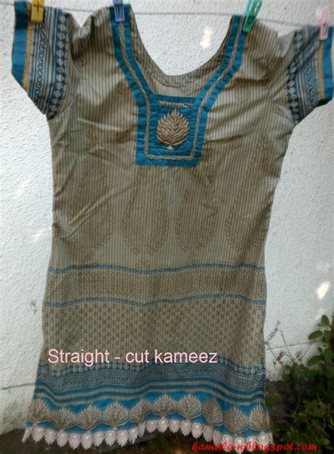 kurti pattern sewing kurti straight cut kameez sewing projects burdastyle com