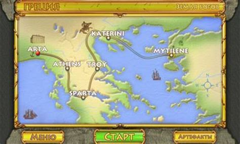 atlantis quest games free download full version atlantis quest free download
