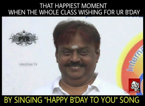 Vijayakanth Memes - that happiest moment meme vijayakanth memes tamil