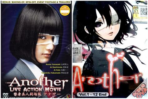best live action anime animes shoujo another 7