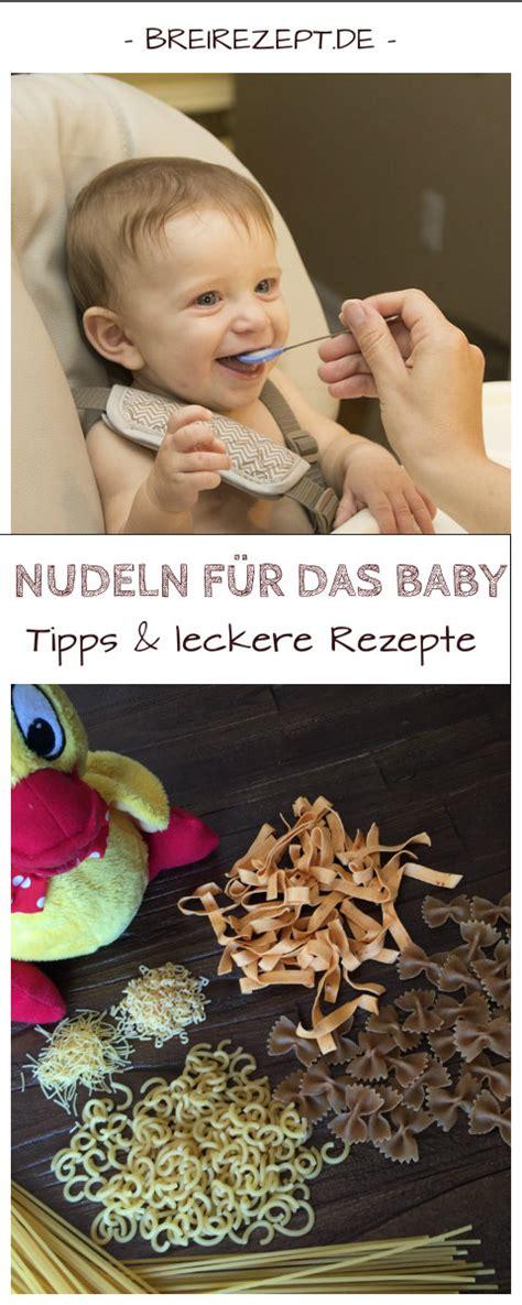 ab wann können baby essen ab wann kann das baby nudeln essen infos und rezepte