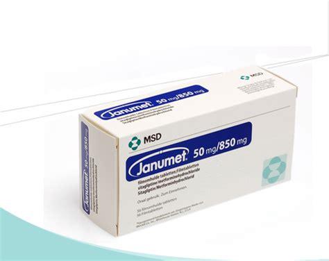 Janumet Tablet janumet patient information description dosage and