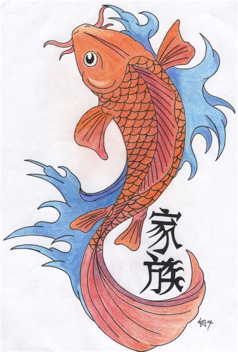 Drawing Koi Fish by Koi Carp Animated Pencil And In Color Koi
