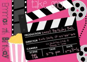 movie birthday party invitation printable party by
