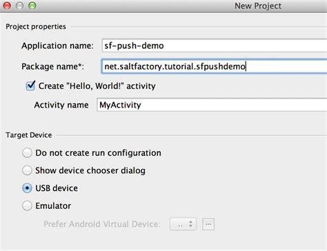node js tutorial using eclipse node js와 google play service를 이용하여 안드로이드 푸시서비스 구현하기 gcm