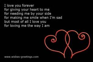 valentine s day for him valentines day poems for him short funny boyfriend husband