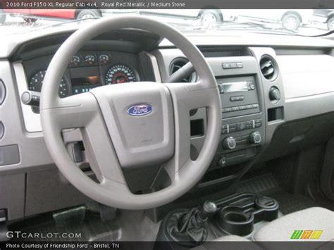 2010 F150 Interior by 2010 F150 Xl Regular Cab 4x4 Medium Interior Photo