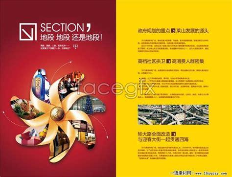 renovation brochure design vector material over millions food culture brochure design vector over millions