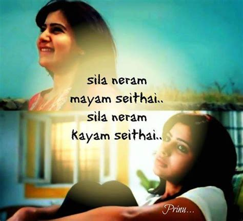 song tamil songs archives image
