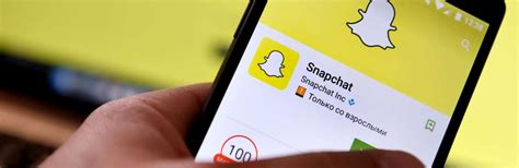 How To Search For On Snap Chat How To Find And Add Someone On Snapchat