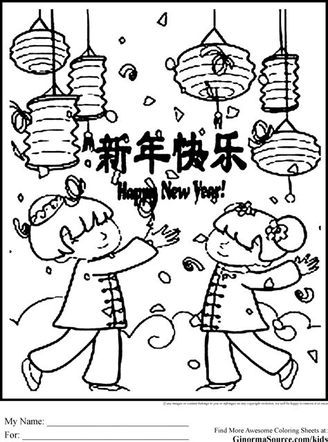 coloring pages of chinese new year chinese new year coloring pages ginorma kids coloring home