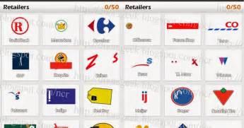Macys King Bed Logo Game Guess The Brand Bonus Retailers Doors Geek