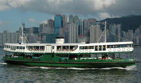 20070720 7321 star ferry hong kong - Ferry Hong Kong