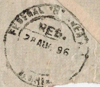 uni fg lettere postal history corner historic land vehicles the labatt