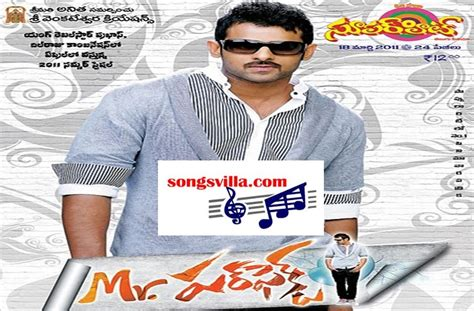download mp3 perfect mp3 songs download mr perfect telugu movie mp3 songs download