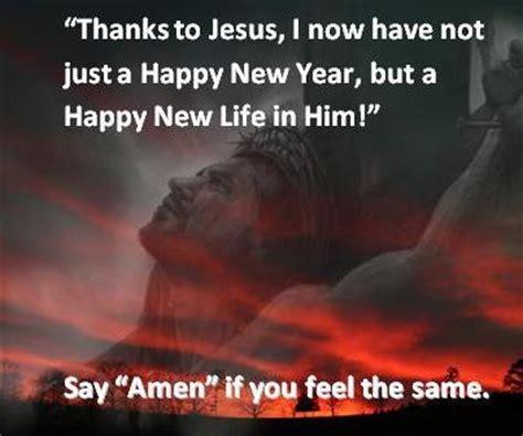 happy new year jesus photo 33194202 fanpop