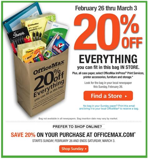 printable tickets at office max officemax printable coupon