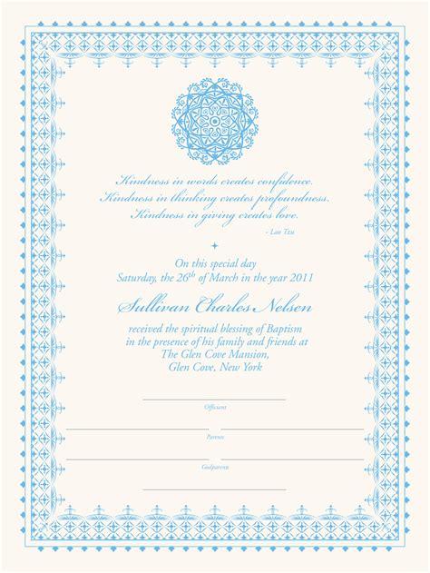 design baptism certificate certificate borders and frames joy studio design gallery