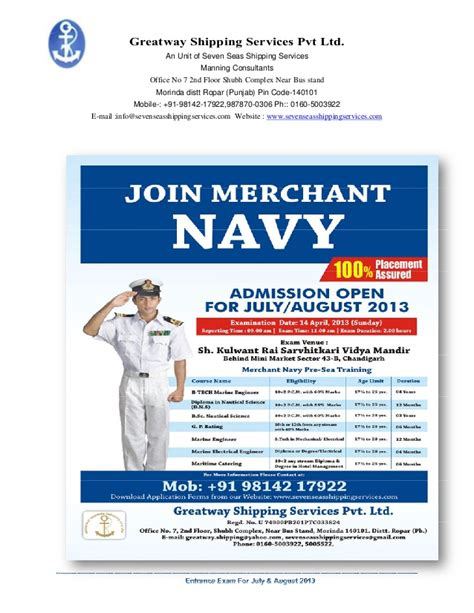 Eligibility For Merchant Navy After Mba image gallery merchantnavy