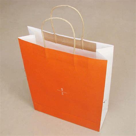 kraft paper bag white kraft paper color printing with