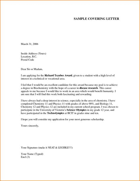 Formal Cover Letter Template by Typical Letter Format Best Template Collection