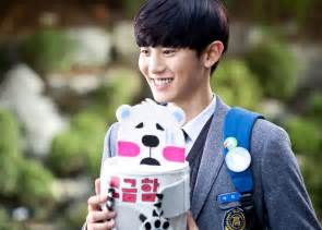 salut d amour film by exo chanyeol salut d amour exo member chanyeol and moon ga yeong