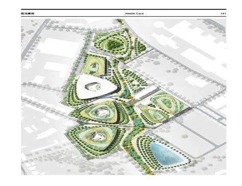 martha schwartz partners landscape art  urbanism