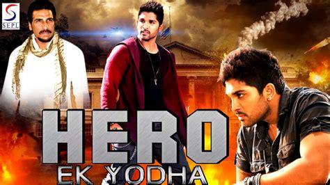 hindi heroine action hero ek yodha dubbed hindi movies 2017 full movie hd
