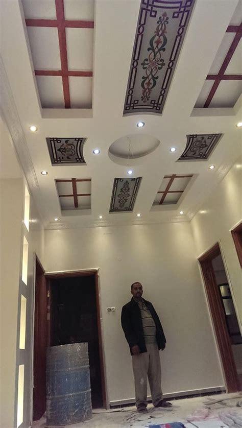 Interior False Ceiling Design by Gypsum Board False Ceiling Design For Luxury Living Room