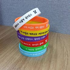 comfort women bracelet remember comfort women with bracelets
