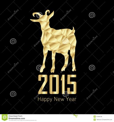 new year gold goat 2015 year of goat modern polygon gold design stock