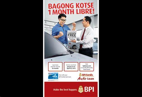 bpi housing loan promo bpi housing loan promo 28 images bpi loans bpi housing loans bpi family auto