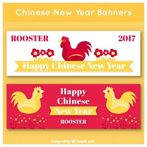 free vector new year banner rooster new year banners vector free