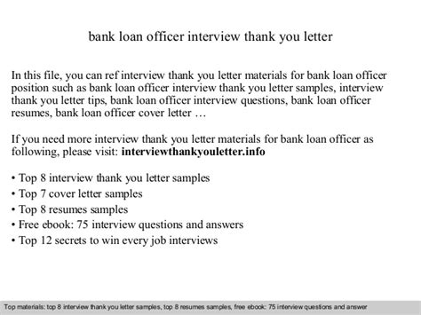 Loan Thank You Letter Bank Loan Officer