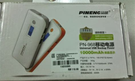 Power Bank Jenama Pineng pembekal radio joc wiper silicone car and perfume hd vision mva recharge cing light dll