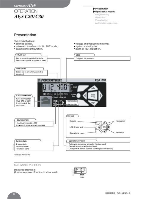 socomec atys c30 wiring diagram 31 wiring diagram images