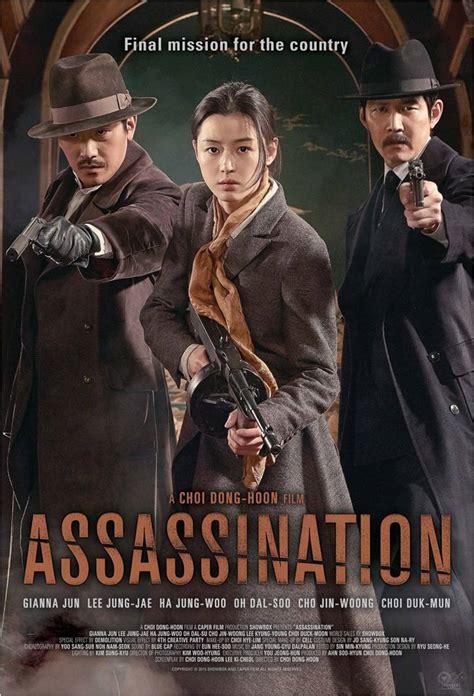 assassination teaser korean action movie 2015 ajirenji mindstream reviews movie assassination 2015