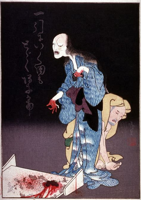 utagawa hirosada actors as the ghost of oiwa probably